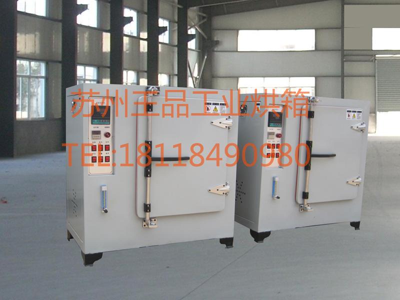 半导体烘箱-氮气保护无氧烘箱