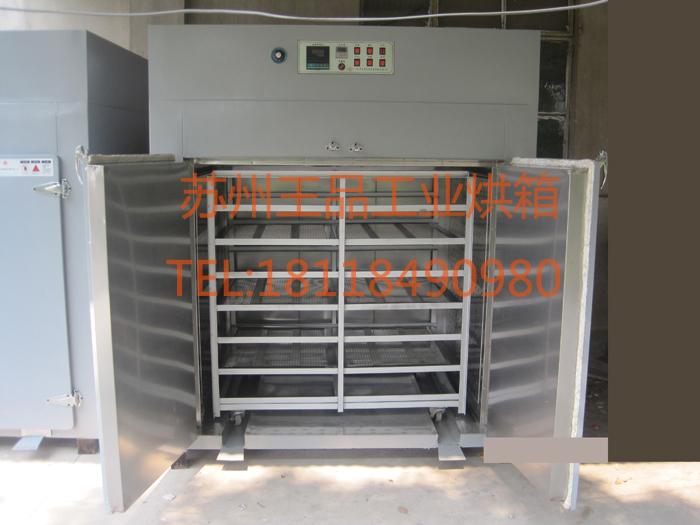 油墨丝印烘箱-恒温鼓风干燥箱