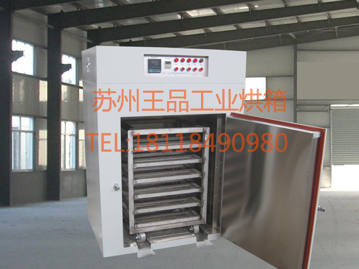 热套轴承预热烘箱