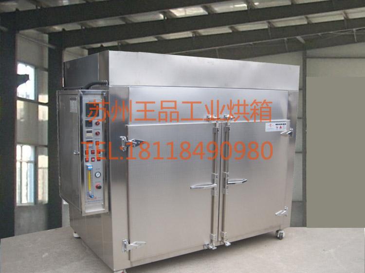 大型氮气烘箱-气氛保护干燥