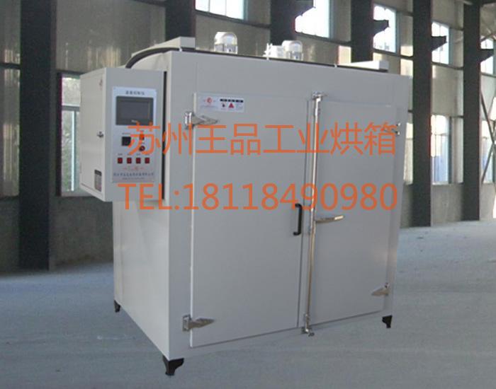 PLC触摸屏烘箱-精密型电热鼓风干燥箱