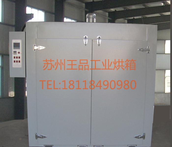 工业蒸汽干燥箱-蒸汽电加热