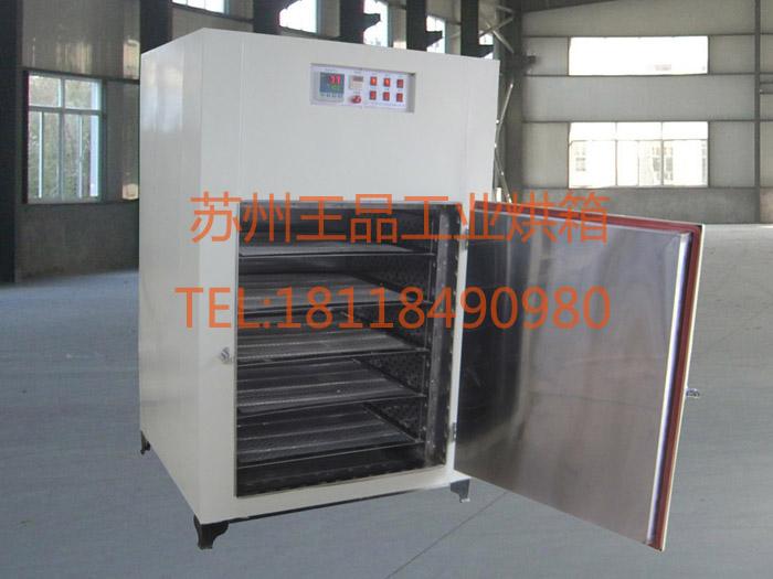 丝网印刷烘箱-塑胶壳/玻璃/亚力克板丝印固化