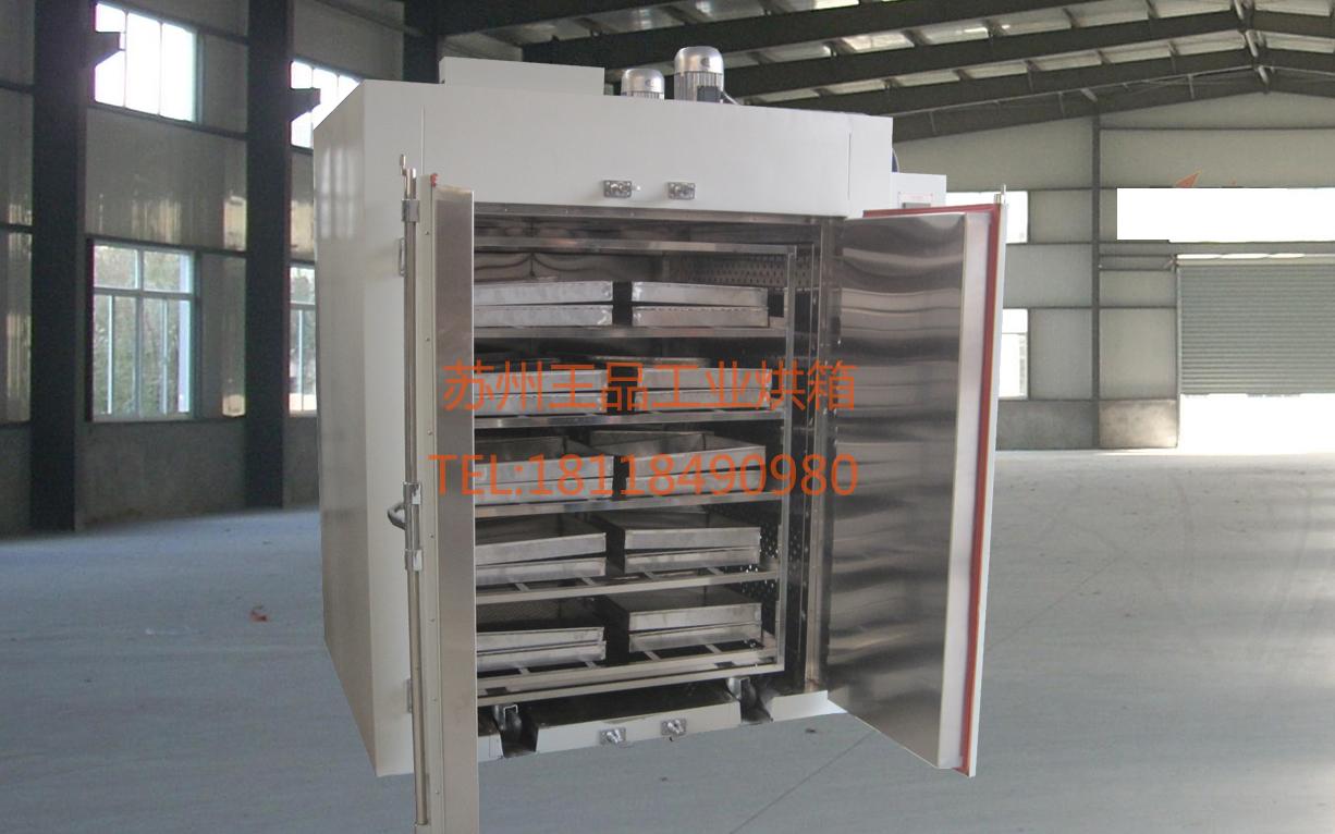 光伏硅料烘箱-硅片硅棒干燥